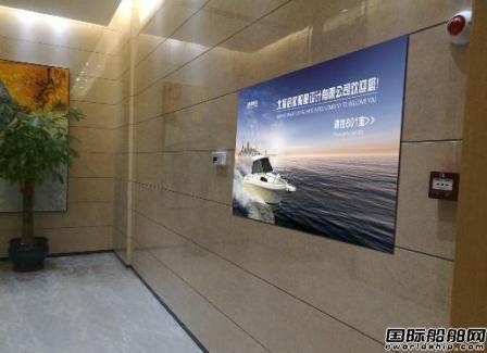 北海启航船舶设计公司引进FORAN系统