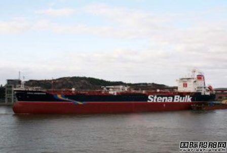 巴西国油租用2艘MR成品油船