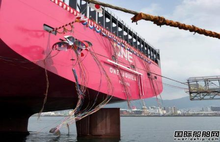 "ONE接收第三艘粉红色集装箱船""ONE Aquila""号"