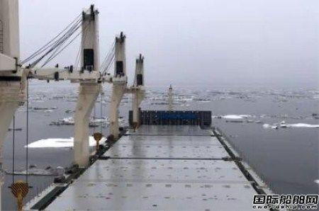 中远海运特运第五艘船圆满完成北极东北航道航行