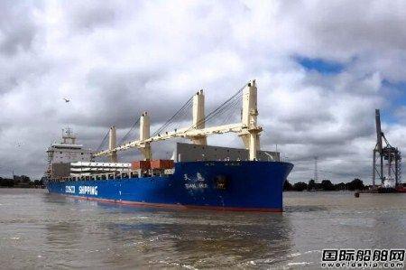天惠轮圆满完成北极航行任务抵靠国内港口