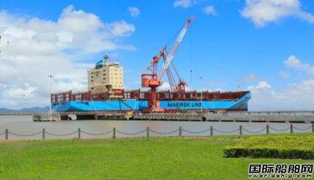 舟山中远海运重工交付第5艘3600TEU集装箱船