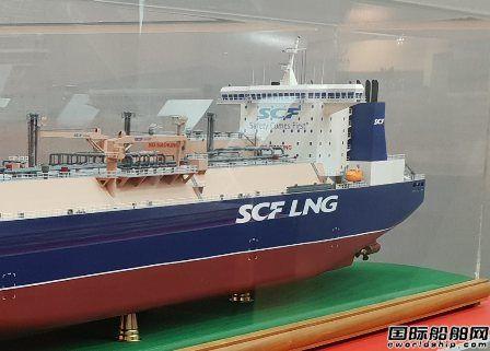 Zvezda获2艘LNG动力冰级阿芙拉型油船订单