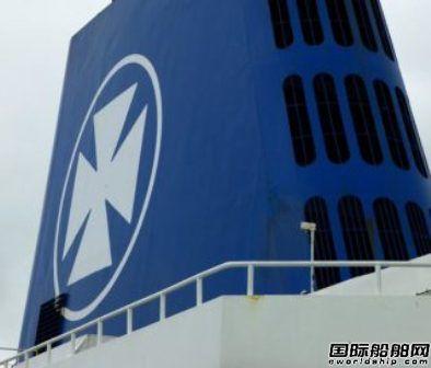 DFDS为地中海航线渡轮选择洗涤器
