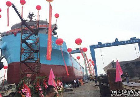 长江首艘1140TEU江海直达示范船下水