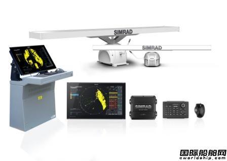 Navico扩大Simrad R5000雷达系列商用产品组合