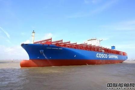 沪东中华14500箱系列船圆满收官