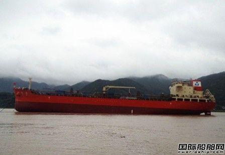 枫叶船业一艘19900吨油船下水