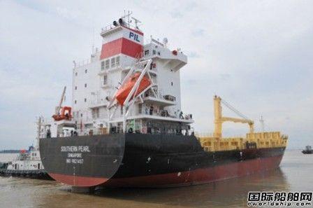 口岸船舶一艘600TEU集装箱船起航海试