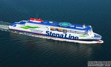 中航威海Stena系列首艘双燃料高端客滚船项目启动