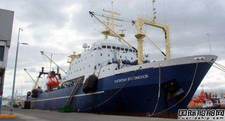 一俄罗斯籍拖网渔船起火致2人死亡