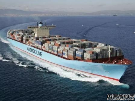 马士基航运确认将在部分船上安装洗涤器