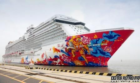 """星梦邮轮船队新增""""Explorer Dream""""号邮轮"""