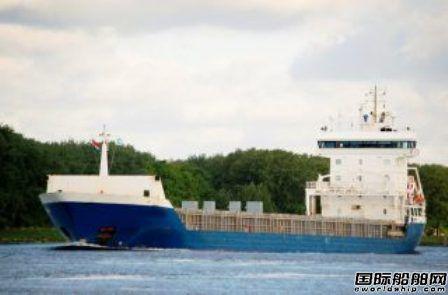 Meriaura签订一艘冰级散货船租约