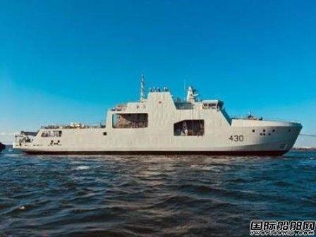 加拿大皇家海军首艘新型北极巡逻船下水