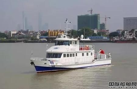 """英辉南方设计建造""""穗海渔监1号""""完成试航"""