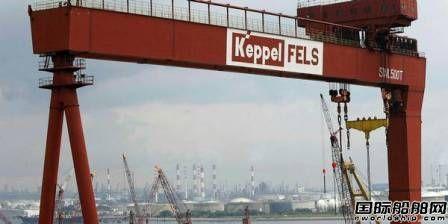 吉宝岸外与海事与GTT达成LNG合作关系