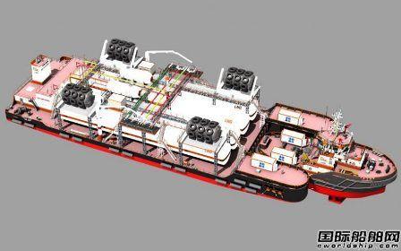 Sener获LNG SBBT装置设计合同