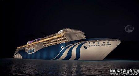 中船九院为新型豪华客滚船提供内装设计