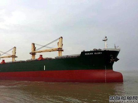 上海中远海运重工同日五船齐开保交付