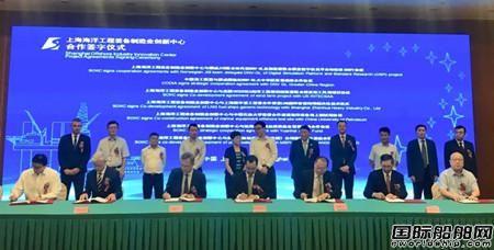 哈工程和海工聯盟創新中心加入開放仿真平臺項目