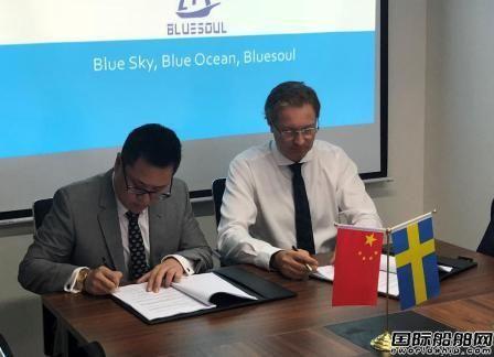 上海蓝魂获得Stena批量船脱硫系统总包合同