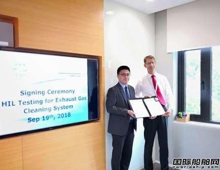 DNV GL和ContiOcean上海汇舸启动国内首例船用废气净化系统硬件在环(HIL)测试合作