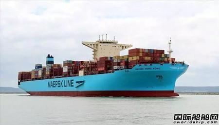 """中国船级社完成""""MAERSK HONG KONG""""轮转级检验服务"""