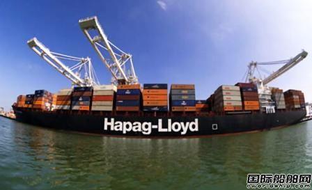 德国船东成为全球航运业衰退最大受害者