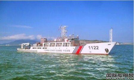 """更名""""向阳红52"""",这艘国家功勋船脱胎换骨"""