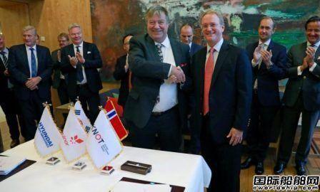 挪威国油在现代重工订造2艘穿梭油船