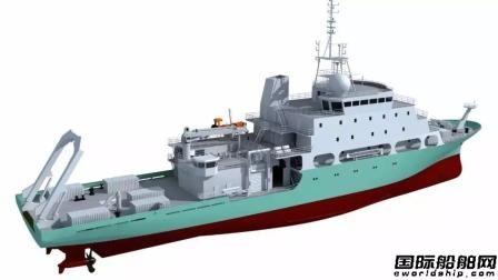 黄埔文冲获新型地球物理综合科学考察船订单