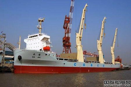 """中远海运特运成功装载""""华龙一号""""海外首堆最重件"""