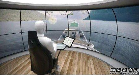 罗罗推出智能船舶健康管理解决方案