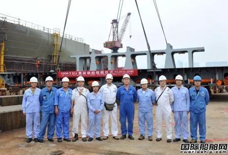扬子江船业1艘1800TEU集装箱船搭载