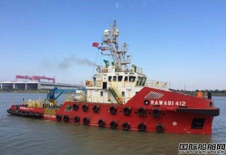 双柳武船交付首制40米多功能支持船