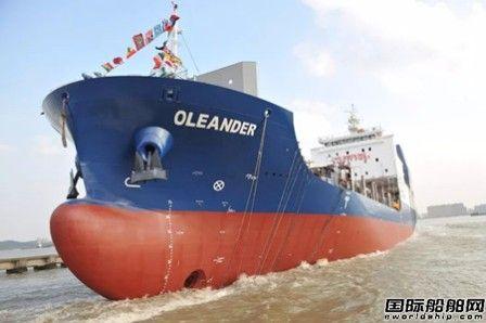 扬子江船业一船开工一船下水