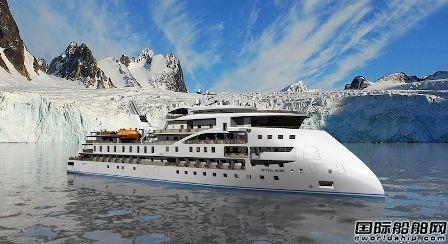 招商局重工1艘冰级探险邮船订单生效