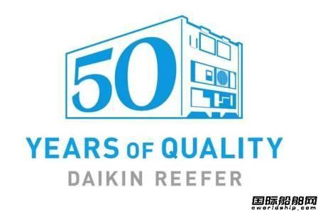 Daikin Reefer庆祝成立50周年