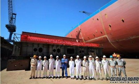 扬州中远海运重工同日完成两船进坞节点