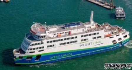 Wightlink一艘混合能源动力客滚船命名