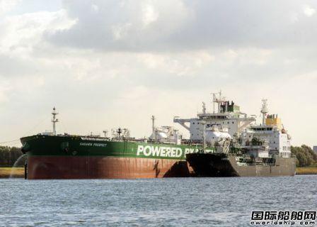 壳牌首次为Sovcomflot提供船对船燃料加注