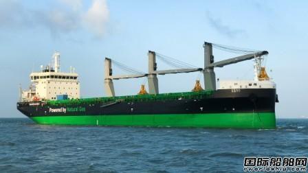 WE Tech为全球最环保散货船提供混合动力系统