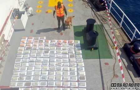 委内瑞拉在一化学品船上缉获大量毒品