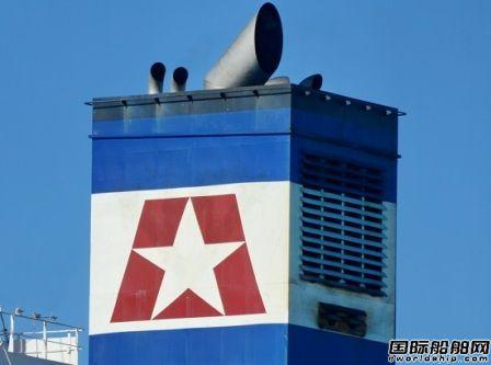 Star Bulk获3亿美元贷款为50艘船舶改装洗涤器