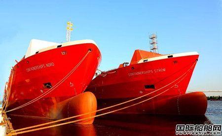 黄埔文冲再获2艘LNG动力集装箱船订