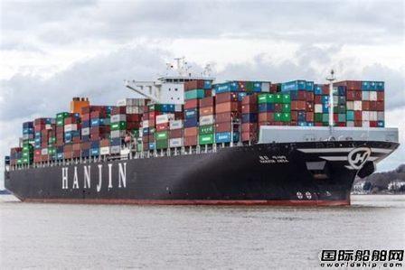 """马士基航运出售2艘""""韩进海运""""集装箱船"""