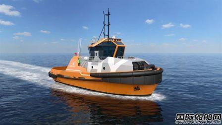 巴西港口选用瓦锡兰HYTug拖船设计