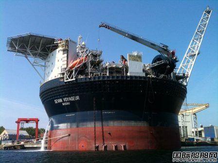 Sevan Marine將更名為Magnora ASA