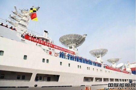 """江南造船""""远望5""""号完成中修改造工程离厂试航"""